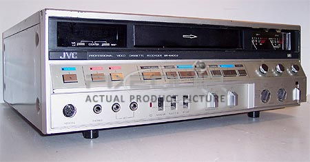 Professional Video Cassette Recorder